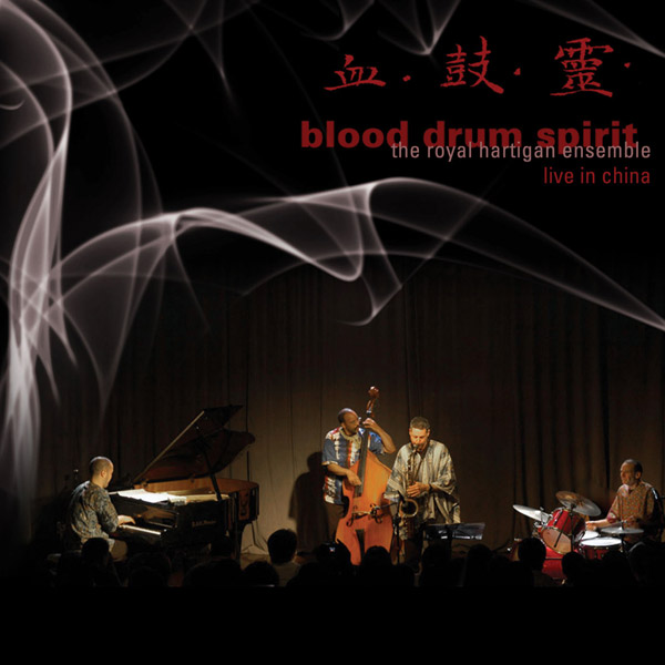 Blood Drum Spirit: Live In China