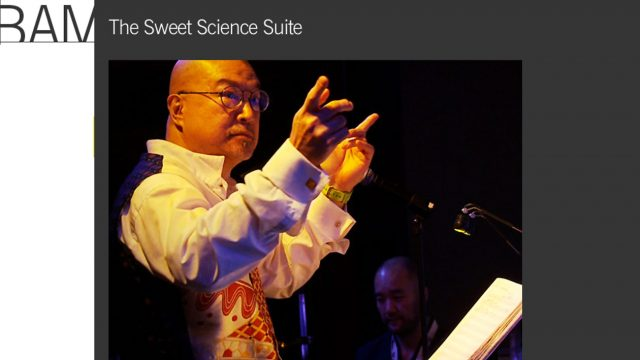 A Scientific Soul Music Honoring of Muhammad Ali by Fred Ho Performance at Brooklyn Academy of Music - BAM  Music CD
