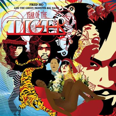 024_Year-of-the-Tiger-Fred-Ho