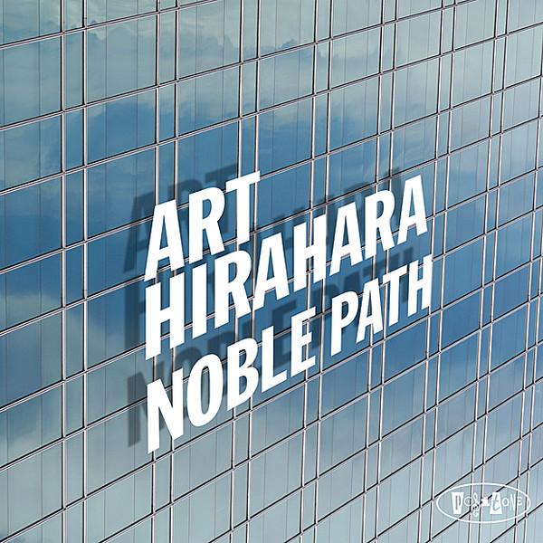 Noble Path Art Hirahara